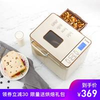 Donlim東菱面包機 家用全自動烤面包 25項菜單自動撒果料 智能預約