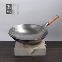 家用鐵鍋老式鐵鍋炒鍋 32cm