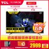 TCL 65智慧屏 2+16GB 65英寸 聲控AI 超薄全面屏 4K超高清 人工智能電視機 自營