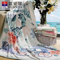 富安娜家紡 精致印花法蘭絨毯保暖親膚舒適辦公室午睡蓋毯150*200cm