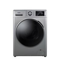 惠而浦(Whirlpool)8.5公斤洗烘一體滾筒洗衣機全自動除菌液洗靜音大容量新生系列星空銀EWDC406217RS