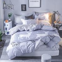 蘆薈棉床上四件套床單被套套裝