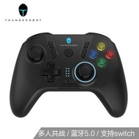 雷神G50蓝牙无线游戏手柄 支持switch