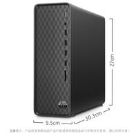 惠普 小歐  臺式電腦主機(G4930 4G 256 WiFi藍牙 注冊五年上門) 7L
