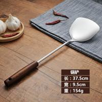 家用木柄不銹鋼鍋鏟套裝漏勺湯勺廚具 防燙加厚炒菜鏟子廚房