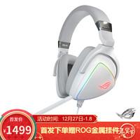 ASUS 华硕 ROG Delta 游戏耳麦
