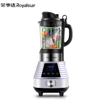 Royalstar 榮事達 RZ-1809B 破壁料理機 1.75L