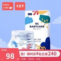 babycare尿不濕藝術大師紙尿褲透氣超薄四季嬰兒尿不濕紙尿片 XL適合體重12-17KG *2件