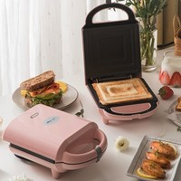 小熊 DBC-P05B1 三明治早餐機