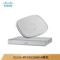 思科C9115AXI-H,C1111-4P等企業網絡支持無線人數100人