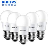 2.8w節能led燈泡