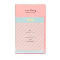 日本仲林迷你款2020年月計劃日程計劃手賬本效率手冊口袋冊筆記本子 粉色 NS-A701-20P *5件