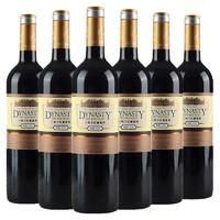 王朝典藏優級干紅葡萄酒750ml*6紅酒 *2件