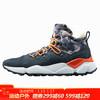 RAX高幫登山鞋男保暖徒步鞋防滑戶外鞋女登山靴運動旅游爬山鞋 深藍色 41