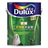 多樂士(Dulux)致悅竹炭抗甲醛無添加全效內墻乳膠漆 墻面漆 油漆涂料A740 6L