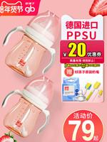 好孩子嬰兒奶瓶ppsu寬口徑大寶寶帶吸管手柄重力球新生耐摔防脹氣