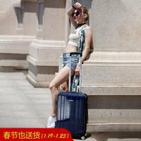 美旅拉桿箱新品 飛機萬向輪靜音行李箱男 時尚商務出差旅行箱女密碼箱登機箱子BJ9 深藍色 24英寸