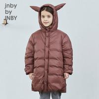 [商場同款]童裝2019秋冬新款輕薄中長款羽絨服 602醬紅 110cm