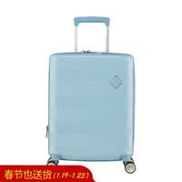 美旅拉桿箱19新品 商務防刮耐磨行李箱男 靜音飛機輪登機箱 時尚可擴展旅行箱女密碼箱GF6 藍色 24英寸