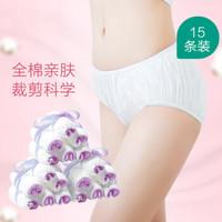 全棉時代 PurCotton 2019女士一次性內褲 孕婦可穿 L碼, 5條/袋*3袋-中腰