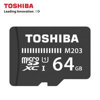 东芝手机内存64g卡 内存卡 tf卡 行车记录仪卡 100MB/S高速 支持4K高清 存储sd卡 64g内存sd卡 64g手机内存卡