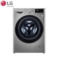 LG 乐金 FCV90Q2T 变频直驱洗烘一体机 (9KG) +凑单品