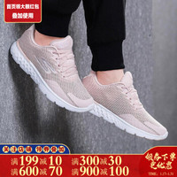 SKECHERS 斯凯奇 女跑步鞋新款GO RUN 400网布运动鞋15299 15299/LTPK浅粉色 35