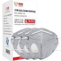 鳴固 防塵防霧霾口罩30只裝 KN95防PM2.5 防工業粉塵活性炭防異味折疊耳戴式帶閥
