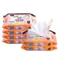 dacco 三洋 嬰兒濕巾 6包