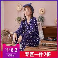 QianXianYi 千線藝 長袖開衫可外穿家居服秋兩件套裝
