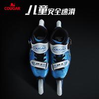COUGAR 美洲獅 49010419161 兒童專業纖維速滑鞋
