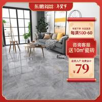 東鵬瓷磚 凱撒灰全拋釉防滑瓷磚客廳臥室 *8件