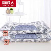 南極人(NanJiren)家紡 決明子磁石纖維枕頭枕芯 床上用品單人一對春季夏季秋季冬季通用 *2件