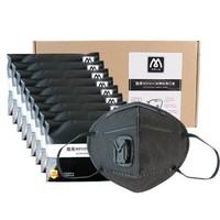 名典上品 口罩 KN95级别 过滤式带呼吸阀活性炭口罩(M950VC) 25只/盒