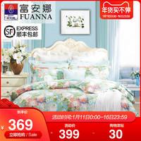 富安娜家紡四件套全棉純棉床上用品網紅款單雙人床單被套被罩套件