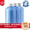 井泉洗發露 三氨基酸洗發水露護發素藍色洗發水*2瓶+護發素*1瓶 *3件