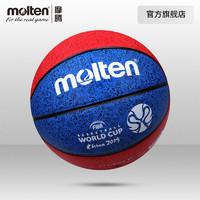 Molten 摩騰 B7C3300-M9C 摩騰籃球7號