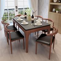Zoomland 卓朗 大理石飯桌實木椅 *3件