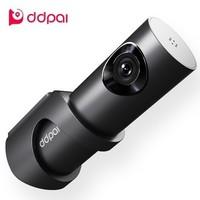 盯盯拍 mini3Pro 行車記錄儀 1600P 32G版