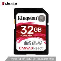 金士頓A1 32GB 100MB/s SD Class10 UHS-I U3 V30 高速存儲卡