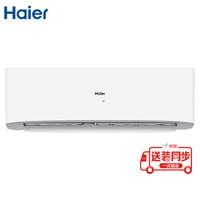Haier 海爾 簡愛 KFR-35GW/23XDA21AU1 1.5P 變頻冷暖 壁掛式空調