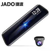 捷渡(JADO)行車記錄儀高清夜視雙鏡頭 10英寸全屏前后雙錄流媒體G820LDWS偏離預警倒車影像 64G卡套餐