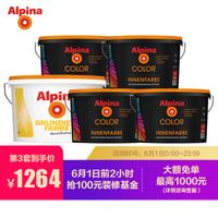 德國阿爾貝娜(Alpina)恩蓓可調色套裝 乳膠漆 內墻調色漆油漆涂料 原裝進口環保水性墻面漆