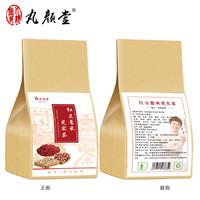 丸顏堂 紅豆薏米芡實茶 150g