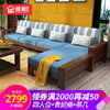 麗巢 實木沙發組合客廳家具中式現代轉角沙發組合 *3件