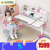 生活誠品 兒童學習桌椅套裝兒童書桌 8812PS桌 3302P椅 粉色