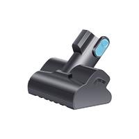 海爾無線吸塵器ZB1208B原裝電動除螨刷非賣品贈品