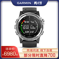 garmin佳明Descent Mk1多功能GPS戶外潛水電腦運動手表旗艦