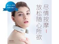 SKG硅膠按摩儀多功能脈沖智能頸椎按摩器4356