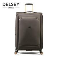 法國大使(Delsey)拉桿 雙層防爆拉鏈旅行箱|2252 綠色 24英寸-可擴容-ST保安拉鏈 *2件